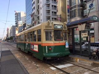 広島の交通
