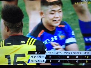 ラグビー日本選手権