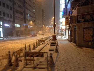 大雪警報発令