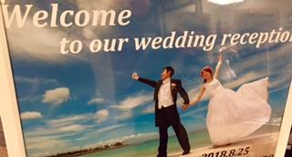 結婚披露宴