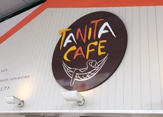 タニタカフェ